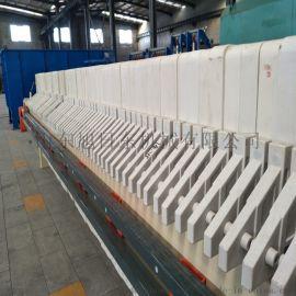 油脂污水处理 板框压滤机 污泥脱水设备