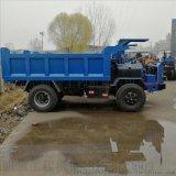 矿用四轮车 6吨井下运矿车 10吨矿用四不像拖拉机