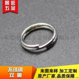 厂家直销钥匙光圈 金属钥匙环 钥匙圈图片 欢迎咨询