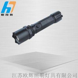 海洋王JW7300微型防爆电筒,JW7300铝合金防爆手电筒