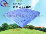 河池塑料週轉箱廠家/賀州塑料卡板