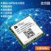 GU900E GPRS/GSM模块 二次开发