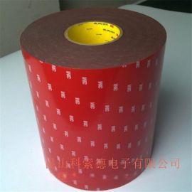蘇州銘板廣告牌3M4229P紅膜灰色泡棉專用雙面膠