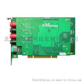数字万用表卡|数据采集卡|北京阿尔泰科技