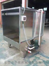 双工位水帘柜 不锈钢水帘柜 2.4米双人对喷喷油柜