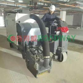 混凝土铣刨机 路得威RWXB21铣刨回收车 电动铣刨机价格电动铣刨机价格