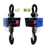 上海百鷹無線電子吊磅5t帶列印15t行車吊秤3噸吊鉤秤10t掛鉤稱20T
