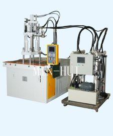 立式硅胶专用注射机