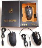 游戏鼠标(X1)