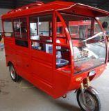 豪狮电动客运三轮车