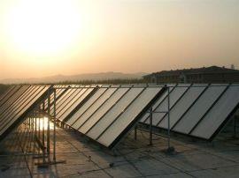 太阳能集中热水工程