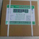 甜菊糖生产厂家大量销售