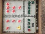 消防應急防爆配電箱bxmd-6k
