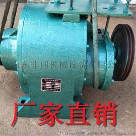 大型锅炉专用GL-5P无极变速炉排减速机