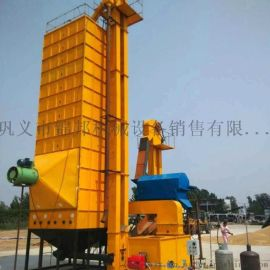 锦邦供应小型水稻烘干机 移动式水稻稻谷烘干机