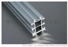 供應特價優質鋁合金展示櫃貨架鋁型材廠家直銷價格優惠