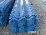 广东金属镀锌板冲孔防风抑尘网