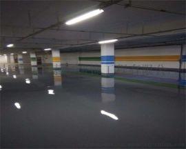 西乡塘区环氧自流平地坪漆|柳城县密封固化剂地坪