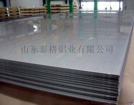 泰格铝业5083铝板**汽车挡板用5083铝板