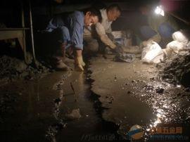 徐州市电梯坑渗漏水堵漏