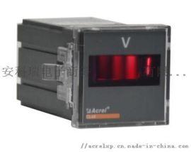 安科瑞交流電壓數顯表 帶485通訊 PZ48-AV/C