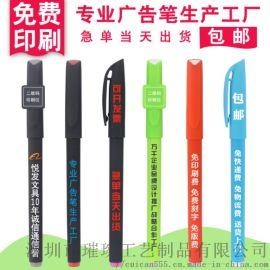 黑色中性笔商务礼品金属笔定制可印LOGO
