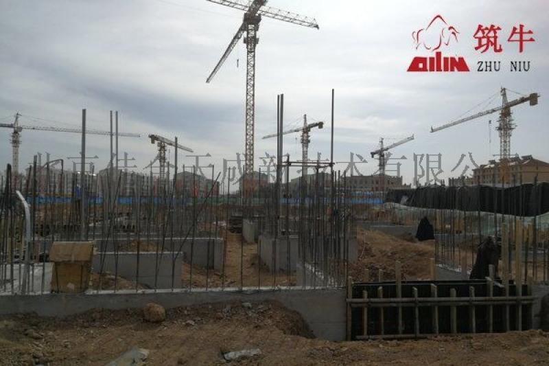 北京厂家直销超细水泥灌浆料(超流态型)