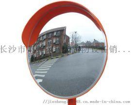 广角镜安全凹凸镜反射镜反光镜