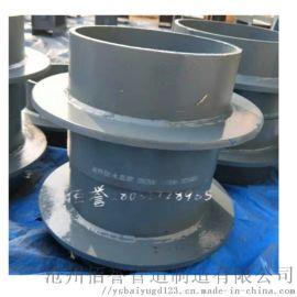 02S404钢性防水套管优质货源_甘肃防水套管厂家