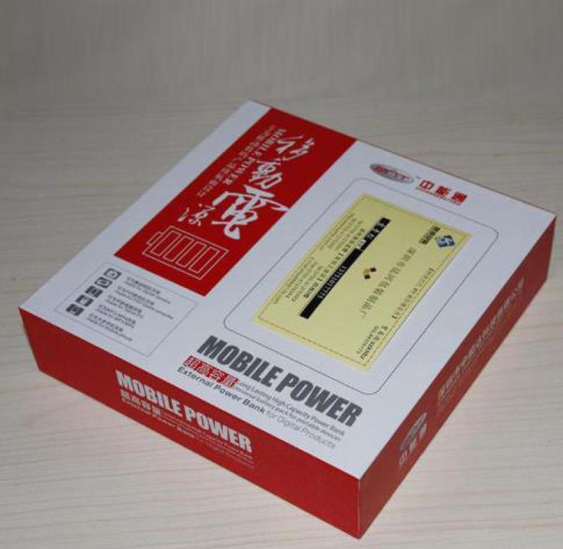 礼品盒,食品包装盒,定制包装纸盒