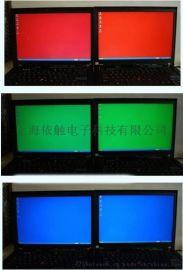 上海LCD显示屏厂