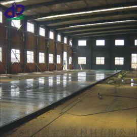 澳宝碳化硅耐磨地坪,碳化硅地面硬化剂