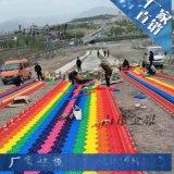 老少皆宜 高山滑坡滑道 單人雙人滑道 專業定製設計