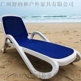 广州舒纳和厂家直供进口意大利泳池躺椅 简约舒适耐用