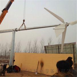 晟成厂家供应低转速永磁风力发电机 制作精巧