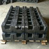 武宁县25kg锁型标准砝码M1等级砝码