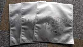 厂家直销铝箔袋防潮防静电纯铝真空包装复合袋
