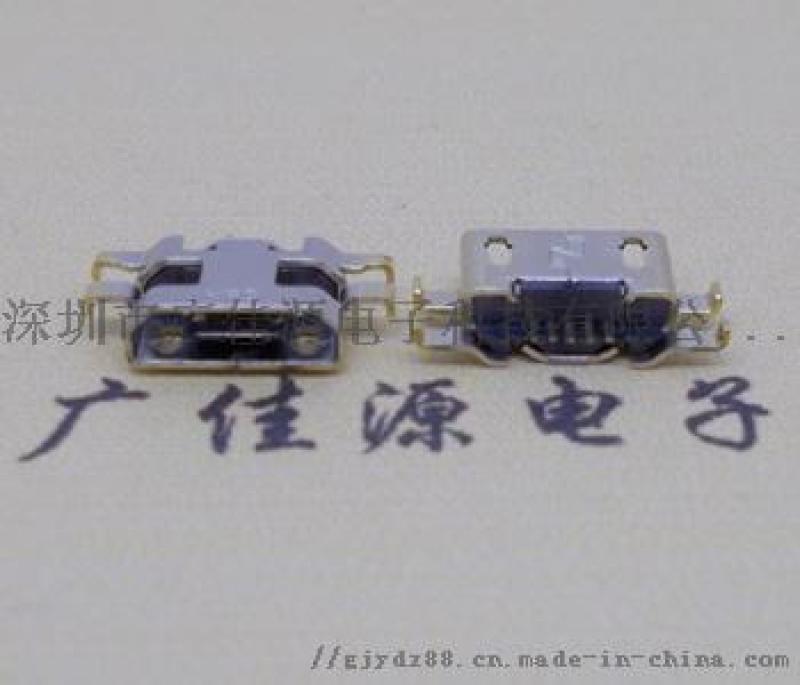 Micro 接口 反向插头 沉版1.2MM四脚插板母座