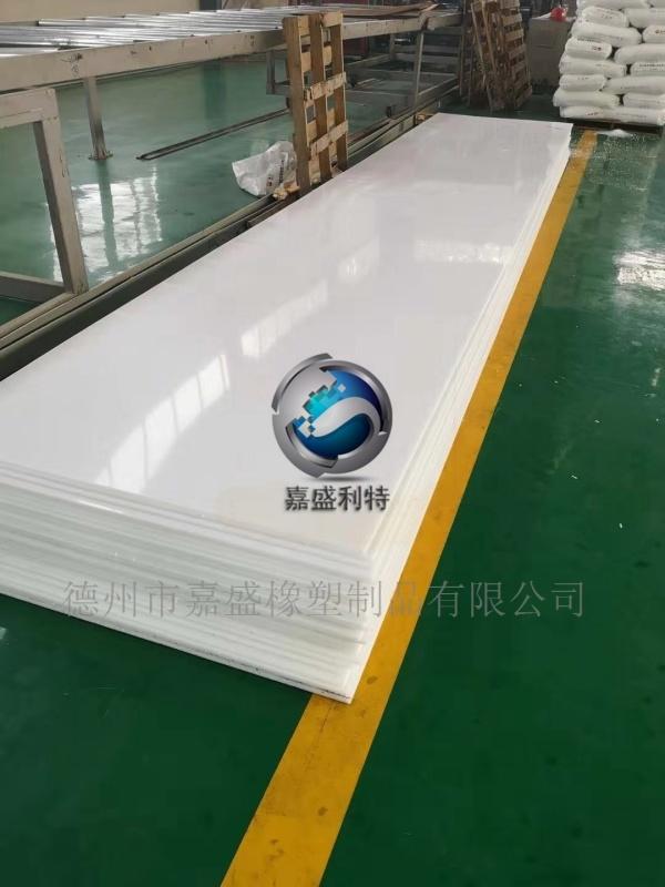 嘉盛利特加工pp板材加工定制 pp塑料水箱板材