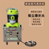 闖王小型蒸汽洗車機 汽車內飾高溫殺菌消毒