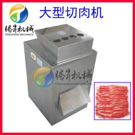 食品加工厂适用设备 多功能切肉机