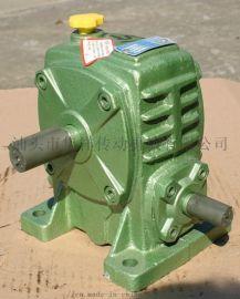 供应WP型阿基米德蜗杆减速器