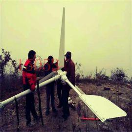 晟成2000w景观岛屿美化专用风光互补风力发电机