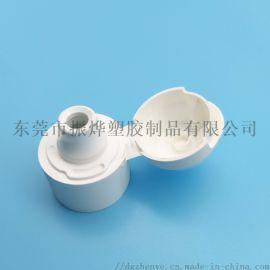 东莞振烨妆品包装容器 塑料瓶 塑料盖 生产厂家