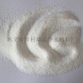 偏碱性煤泥水处理用阴/阳/非离子聚丙烯酰胺