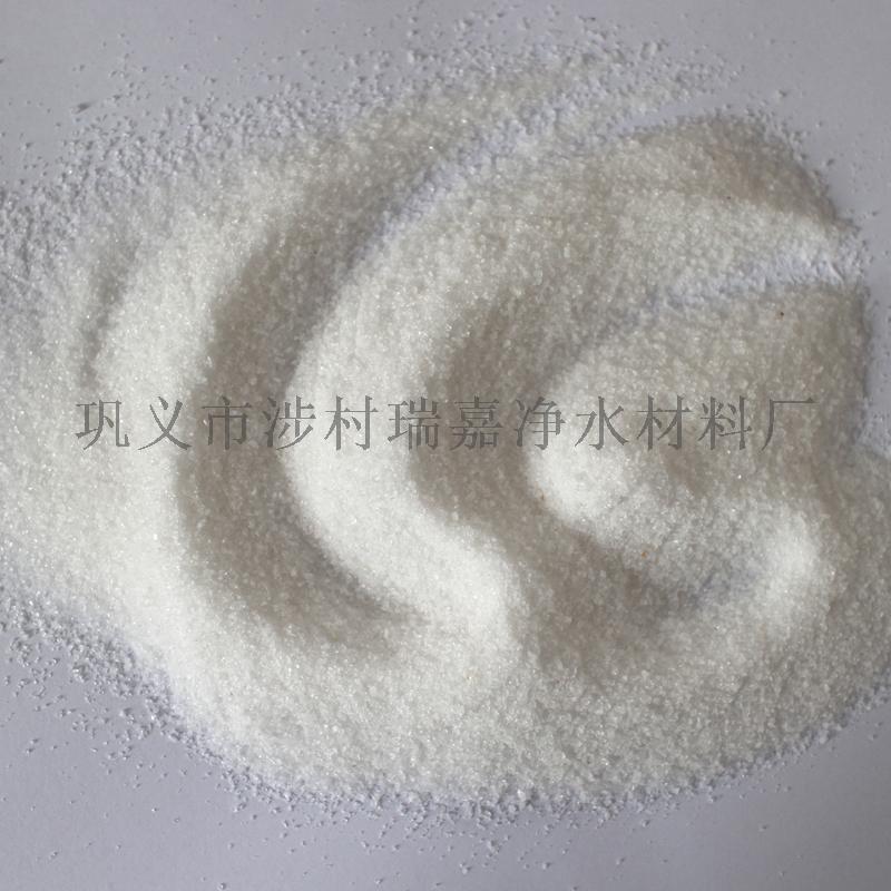 偏鹼性煤泥水處理用陰/陽/非離子聚丙烯醯胺