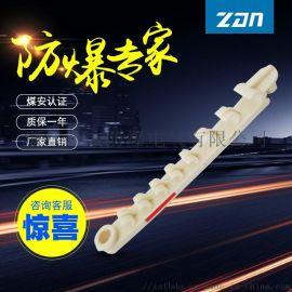 PVC10×5+16×3矿用电缆挂钩 (八连钩)