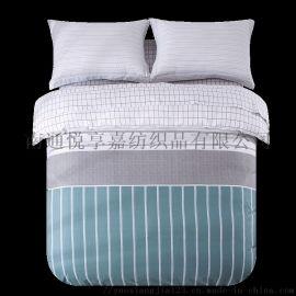 床上四件套 全棉斜纹床品套件 简约被套床单被罩