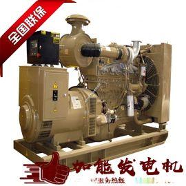 东莞康明斯柴油发电机厂家 500kw柴油发电机