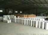 水泥基JS防水塗料 水泥基防水塗料
